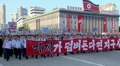 Mitin en Pyongyang