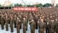 北朝鮮で軍人集会