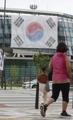 世宗市庁に大型太極旗