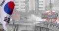 ソウルなどに大雨注意報