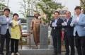 Nouvelle statue de fille à Iksan
