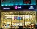 LG Electronics en Irak