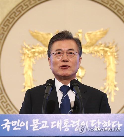 文대통령 '잘한다' 85.3%…민주 지지율 54.8%[KSOI]