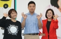 Kim Saeng-min's new TV show
