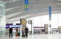 Second terminal passagers de l'aéroport Incheon