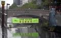 Prohibición de entrada en el arroyo Cheonggye