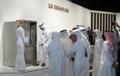 LG Signature à Dubaï