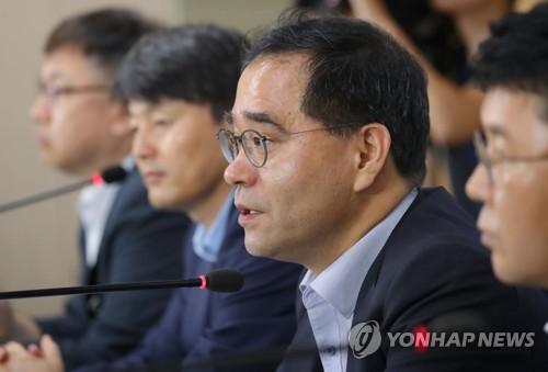 기재부, 北미사일 영향 점검 관계기관 합동회의 개최