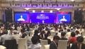 Evento conmemorativo de los lazos Seúl-Pekín
