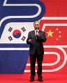 Brindis del embajador chino ante Seúl