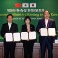 韓中日環境相会合  共同声明採択し閉幕