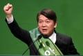 第2野党新代表に安哲秀氏