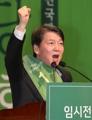 Ahn regresa como jefe del partido