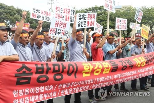 축산 악취에 몸살 앓는 마을 통째로 악취관리지역 지정