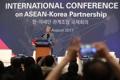 Conférence sur le partenariat Corée-Asean