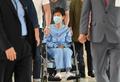朴槿恵被告が病院で治療