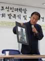 関東大震災時の朝鮮人虐殺 遺族会結成