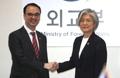 Los cancilleres de Corea del Sur y Filipinas