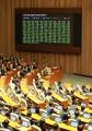 El Parlamento adopta una resolución condenando el test nuclear de Corea del Norte