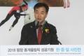 El presidente de Yonhap Park No-hwang