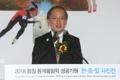 駐韓日本大使が写真展に祝辞