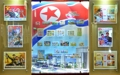 N.K. holds stamp exhibit on country's anniversary