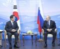 Conversaciones cumbre entre Corea del Sur y Rusia