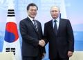 Cumbre entre Corea del Sur y Rusia