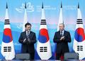 Conferencia de prensa conjunta entre los líderes de Corea del Sur y Rusia