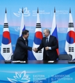 Conférence de presse conjointe Séoul-Moscou