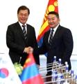 Cumbre entre Corea del Sur y Mongolia