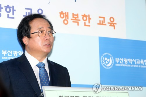 """김석준 교육감 """"학생인권조례 제정할 생각없다"""""""