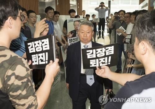 MBC 방문진 김원배 이사 사의…이사진 재편 급물살(종합)