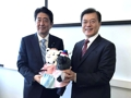 Mascottes de PyeongChang