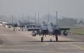Exercice de l'armée de l'air