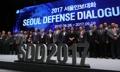 Se inaugura en Seúl el foro de defensa
