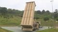 THAAD発射台の追加搬入完了