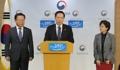 Briefing de presse conjoint sur le THAAD