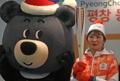 Torche des Jeux paralympiques de PyeongChang