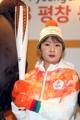 Antorcha para los JJ. OO. de PyeongChang