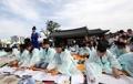 Examen estatal de la dinastía Joseon