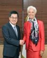 Vice-PM de l'Economie et directrice générale du FMI