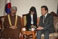 PM et président de la chambre basse d'Oman