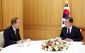 Moon et Ban Ki-moon