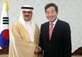 PM et président de la chambre basse bahreïnienne
