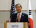 El enviado surcoreano asiste a un foro comercial en Washington