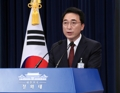 Briefing de Cheong Wa Dae