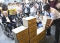 慰安婦問題の解決を! 日本大使館に署名提出