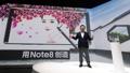 Galaxy Note 8 en Chine