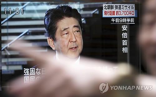 """日아베 경제 공약, 야당 정책 '베끼기' 논란…野 """"염치없다"""""""